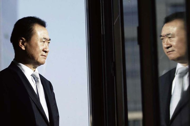 Wanda Decides to Report Wang Jianlin's Waterloo Article, Claims It Defames Firm, Owner