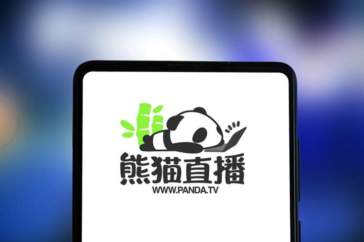 Court Rebrands Entertainment Firm Set Up by Wang Sicong a Dishonest Debtor