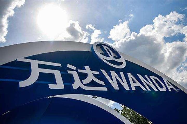 Wanda Group Scoffs at AMC Bankruptcy Rumors
