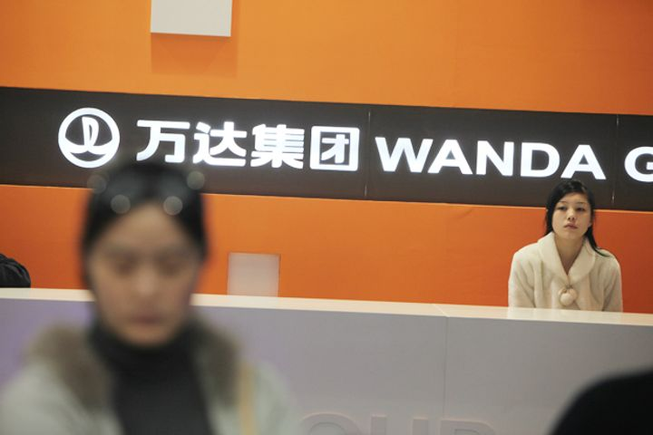 Wanda Group Will Not Withdraw From Real Estate Development, It Says