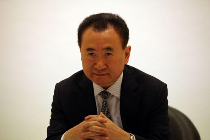 Wanda Head Wang Jianlin Meets With Nike Global Markets President