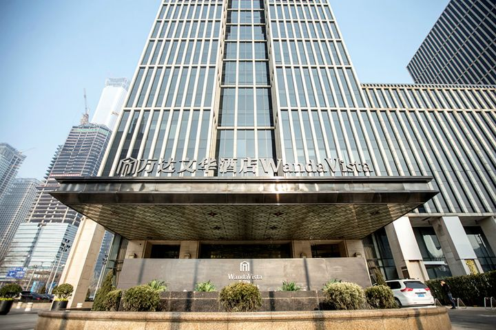 Wanda Hotel Development Posts Substantial Revenue Losses Despite Sale of Major Overseas Assets