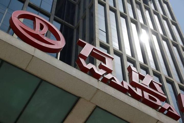 Wanda's Online Services Firm Postpones USD1.5 Billion Financing Plan Due to Lack of Distinct Business