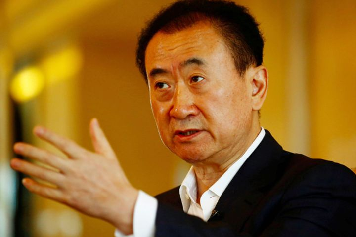 Wanda Pulls Three Hotels From R&F Properties Deal, Subs in Dalian Wanda Commercial Center