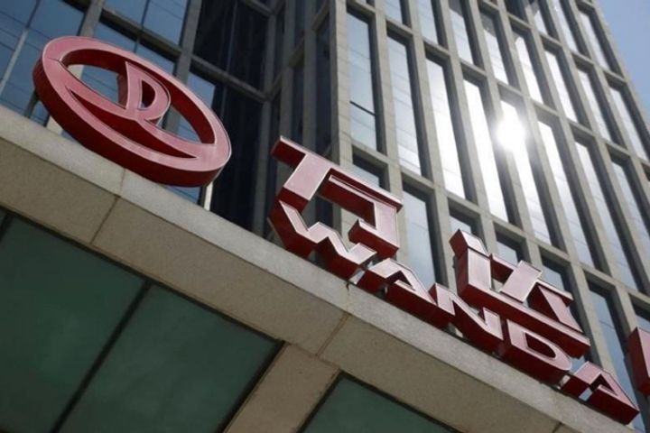 Wanda Reportedly Planning to Sell Five Overseas Properties Worth USD5 Billion