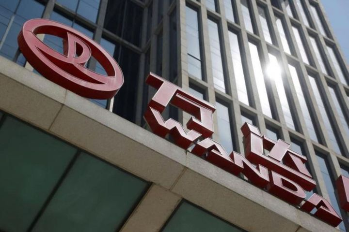 Wanda Sells Stakes in Financial Firms to China UnionPay