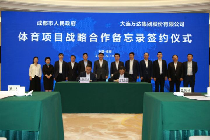Wanda to Transform Chengdu Into Sporting Hub