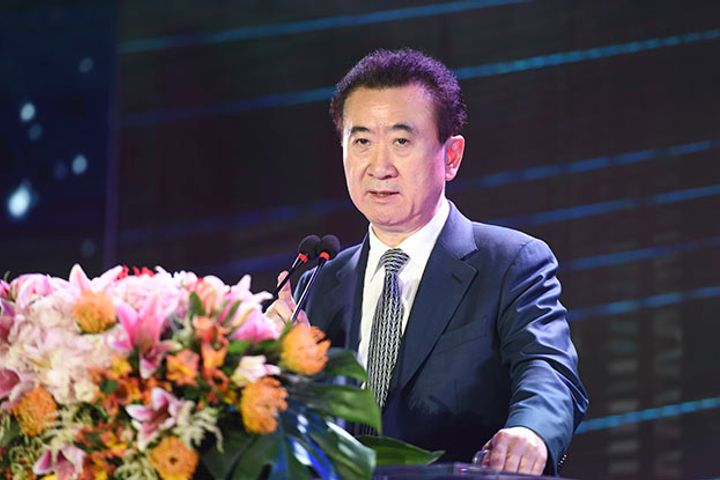 Wanda Unit Secures USD5.4 Billion in Backing, Agrees to List by 2023