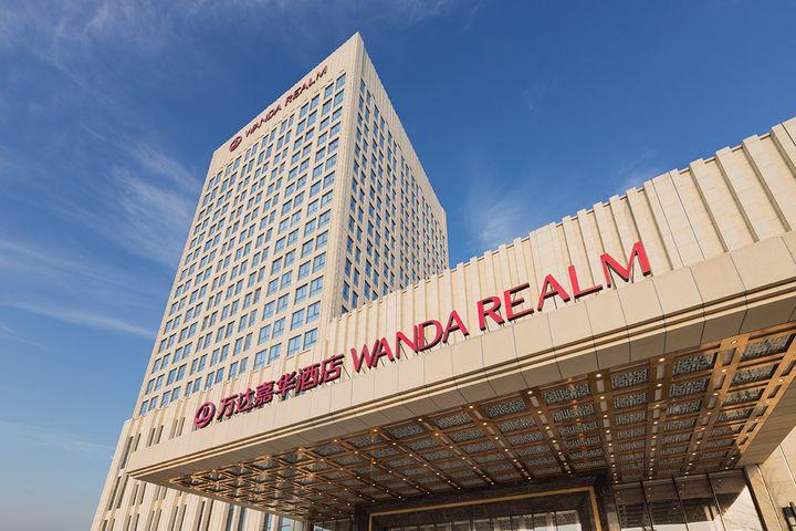 Wang Jianlin to Raise His Stake in Wanda Hotel Development to 65% in USD469 Mln Deal