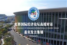 Wang Xinkui, Chairman of Shanghai World Trade Organization Affairs Consultation Center
