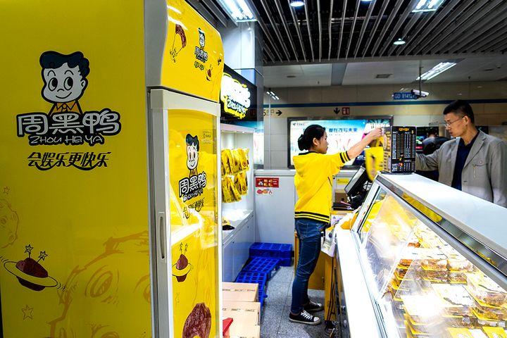 Waning Profit Prompts Chinese Duck Chain Zhou Hei Ya to Franchise
