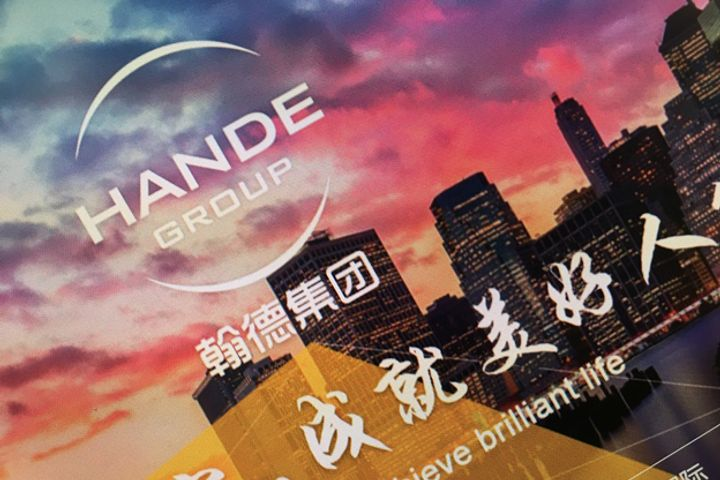 Warburg Pincus, Hande Group to Invest in Distressed Chinese Property Assets