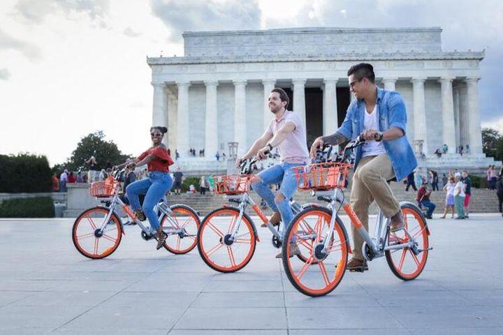 Washington, DC Welcomes Mobike