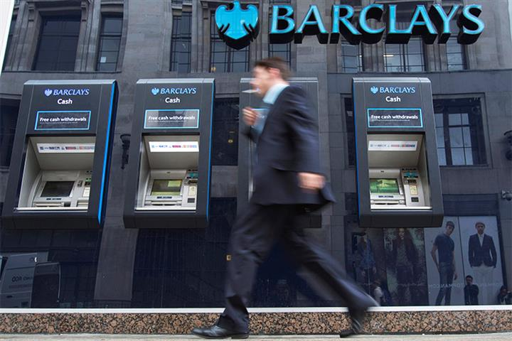 Weak Global Growth Doesn't Bode Well for Supply Chain Rebalancing, Barclay's Gapen Says