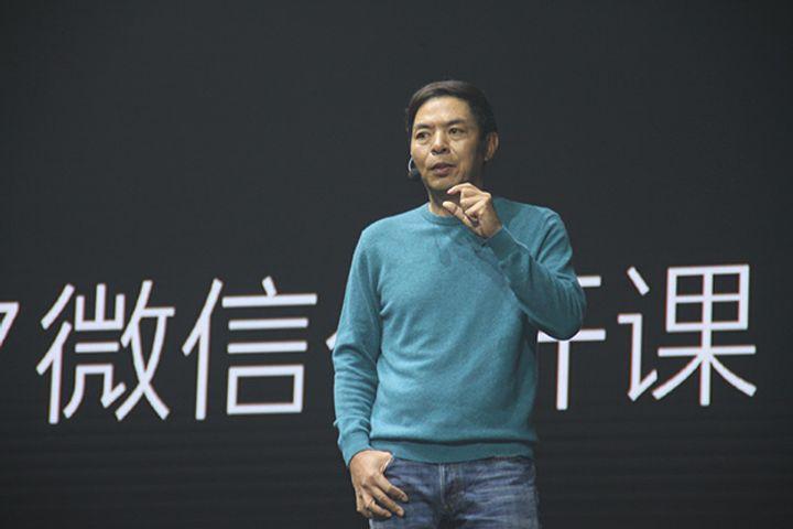 WeChat Creator Allen Zhang Wins Alfred Dunhill Links Pro-Am Team Event