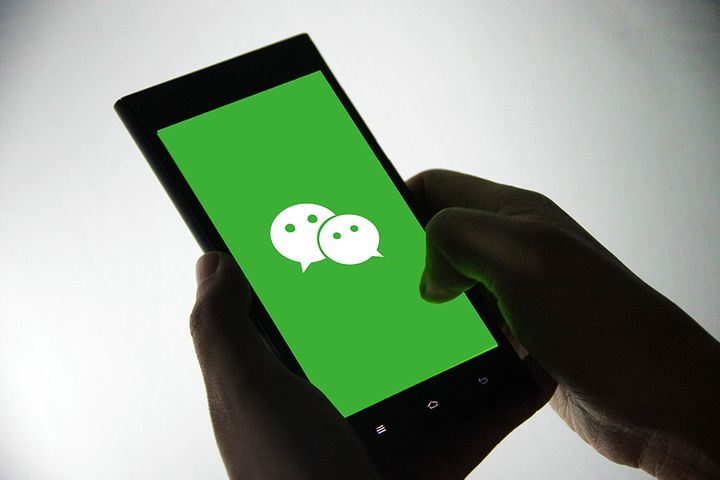 WeChat Denies Tapping User Chats for Targeted Ads