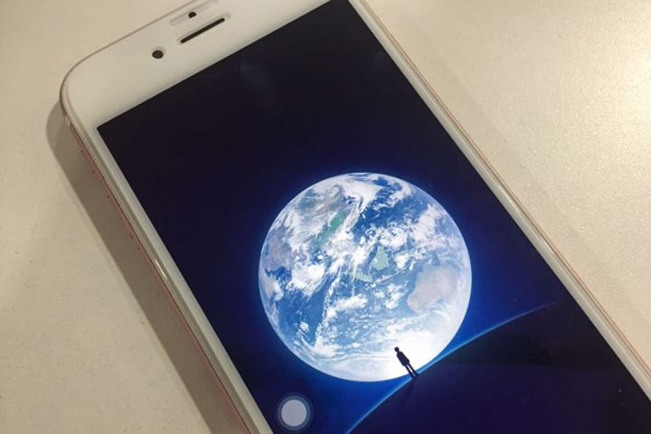 WeChat Replaces NASA Splash Screen Image With Photo Taken by Chinese Weather Satellite