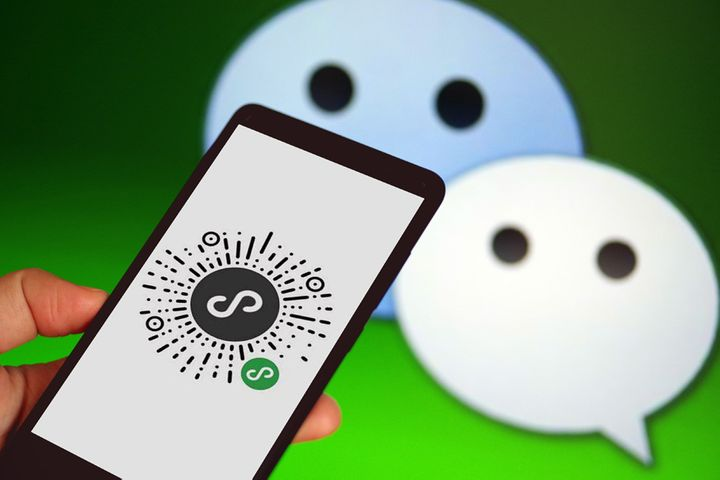 WeChat Tests Live-Streaming Mini App for Online Sellers