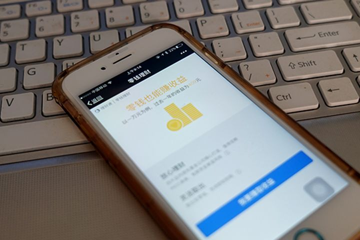 WeChat Tests Yu'E Bao-Style Small Change Function for Shopping and Wealth Management