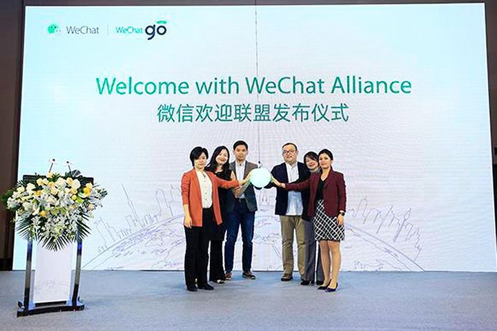 WeChat Unveils Multinational Plan to Digitize Outbound Chinese Tourism