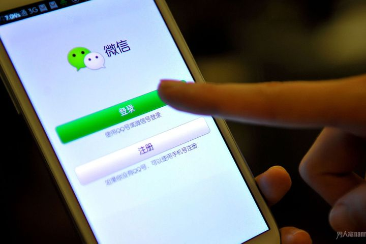 WeChat Will Not Access and Analyze Users' Chats, Tencent VP Pledges