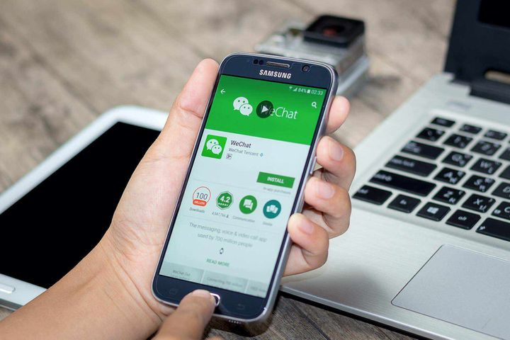 WeChat Will Restore Tipping Function on iOS Following Talks With Apple
