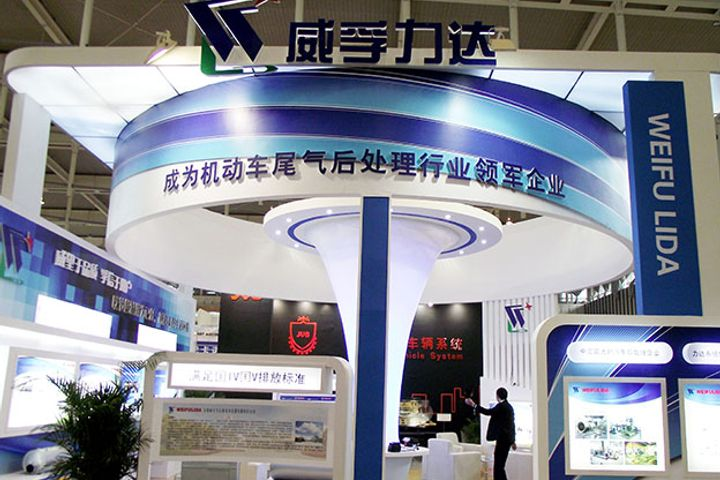 Weifu High-Technology Will Invest in US Electric Drive System Developer, Set Up China JV