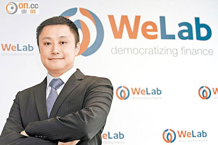 WeLab Obtains USD227 Mln in Round-B+ Financing From Investors, Including Alibaba and IFC
