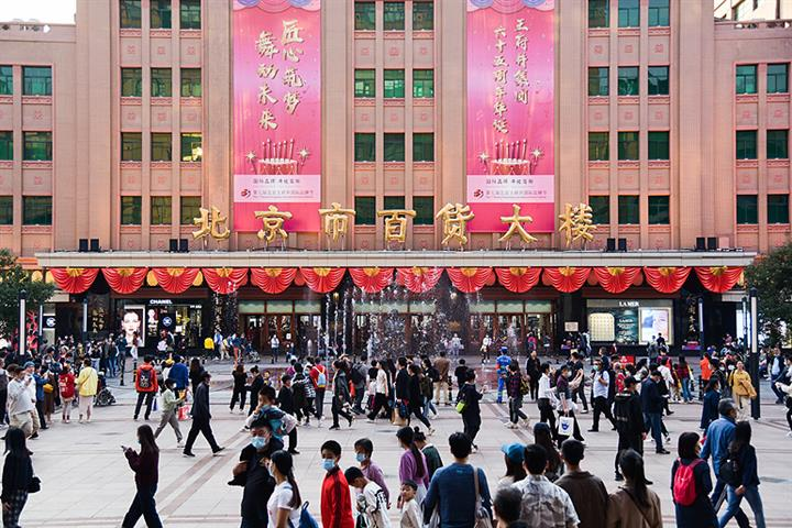 Wenzhou Tops 35 Chinese Cities for Consumption-to-GDP Level