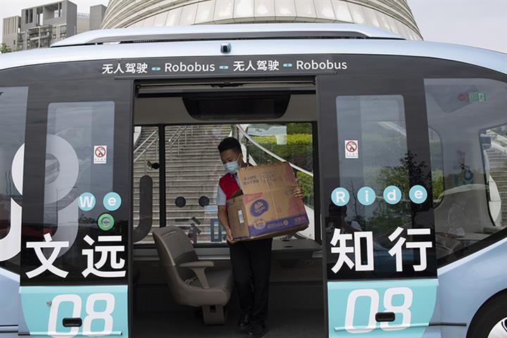 WeRide, Baidu, Pony.ai Send Autopilot Cars to Join Covid-19 Task Force in Guangzhou