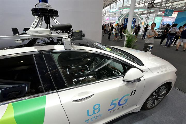 WeRide Is China's First Self-Driving Auto Firm to Get Online Car-Hailing License