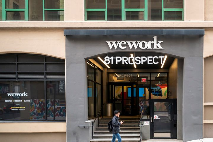 WeWork, Alibaba Cloud Join Hands on China Startup Platform