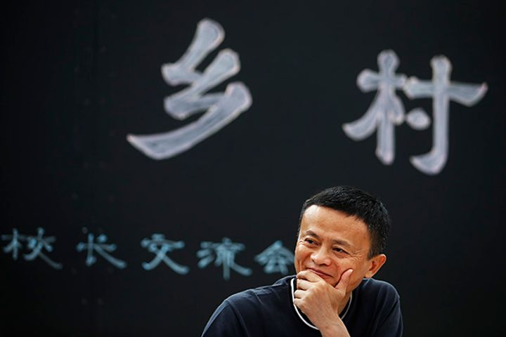 What's Next for Jack Ma?