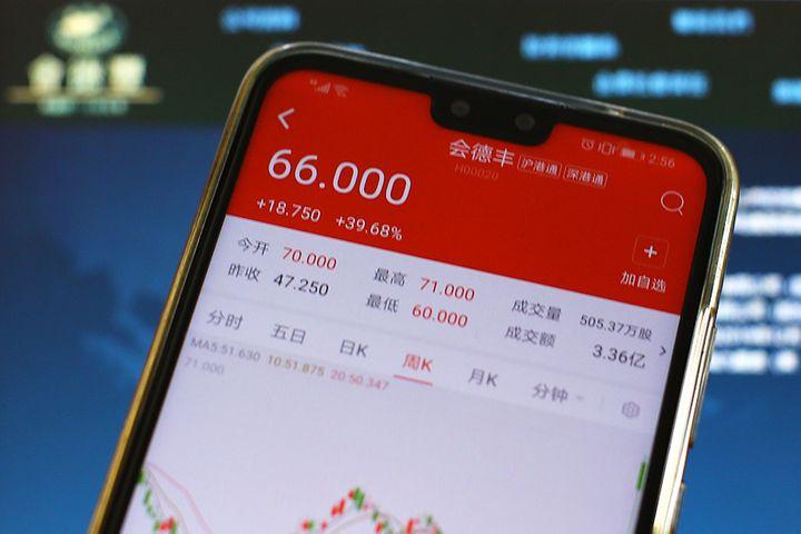 Wheelock's Shares Surge on HKEX Exit Plan
