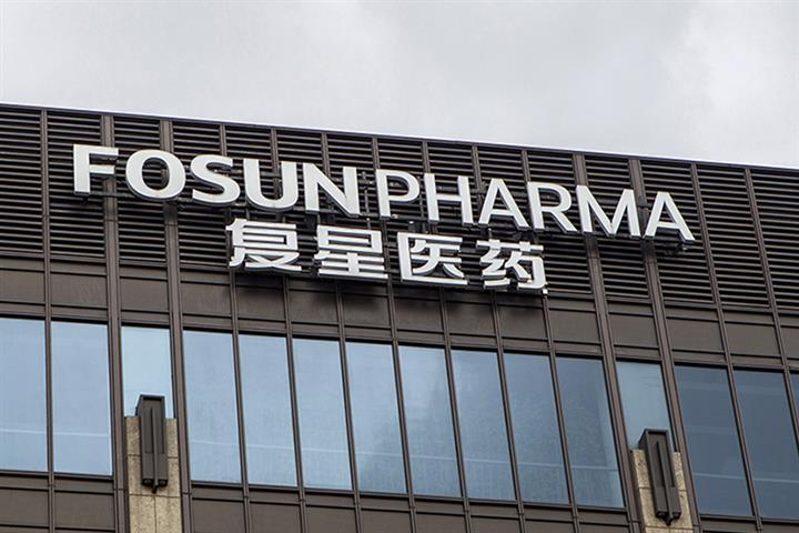 WHO Adds Fosun Pharma's Covid-19 Test to Its Emergency Use List