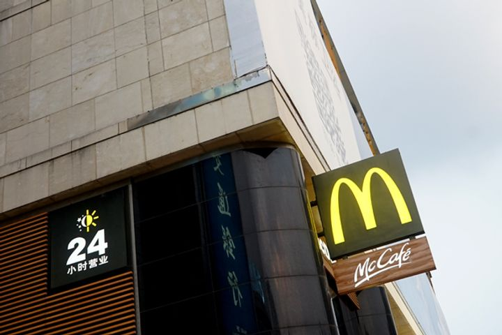 Why McDonald's China Changed Its Name to 'Golden Arches'