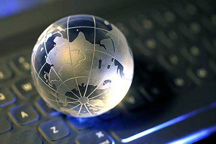 Will Global FDI in 2020 Top That of 2019?
