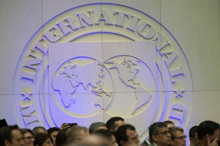 Will the International Monetary Fund Introduce Reform in the 16th General Review of Quotas?