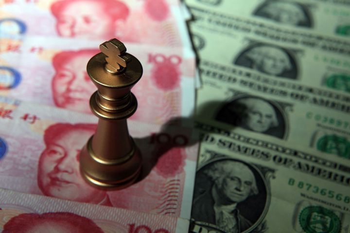 Will the Yuan-Dollar Exchange Rate Depreciate Sharply? Will China Lower Its Forex Reserves Significantly?
