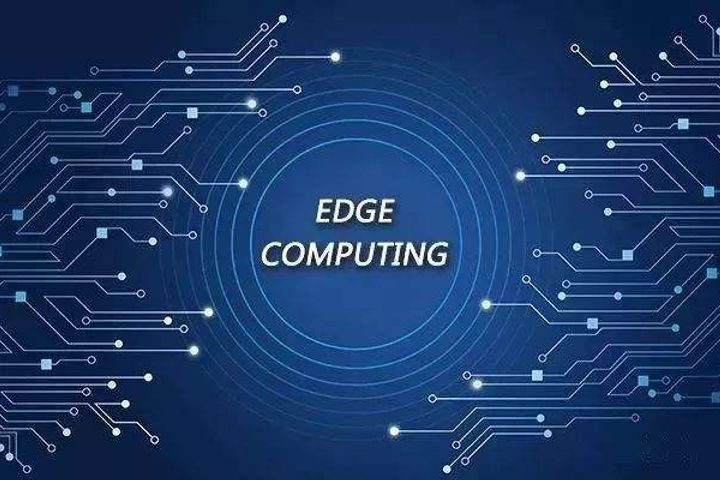 Will We See a Rise in Edge Computing This Year?