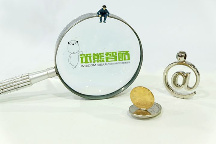 Wisdom Bear Gets USD2.27 Million Angel-Round Funding, Will Inject USD151 Million Into Online Flicks