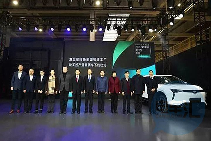 WM Motor Rolls Its First 5G Car Off Production Line