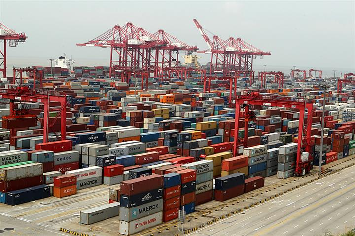 World's Autopilot Leader Yangshan Port to Embrace Low-Emission Hydrogen Fuel