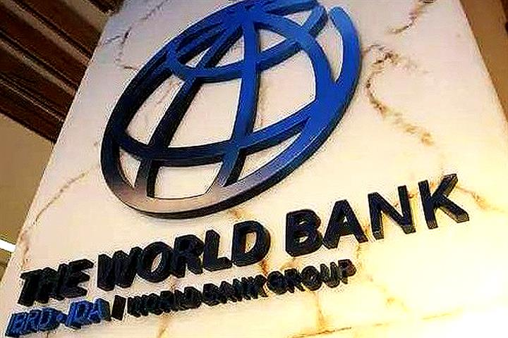 World Bank Lifts China's GDP Growth Forecast to 8.5% in 2021