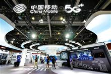 World's Biggest 5G Network Should Double Users by 2021, China Mobile Exec Says