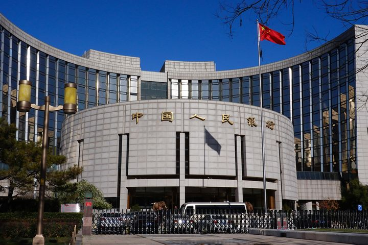 World's Biggest Bank Is Among First Firms to Try China's Fintech Sandbox