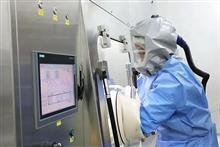 World's Biggest Covid-19 Vaccine Facility Passes China Biosafety Check