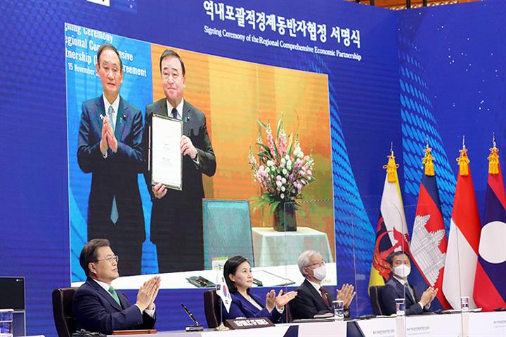 World's Biggest Free Trade Pact to Bring China, Japan, South Korea Closer to Trilateral Deal, Experts Say