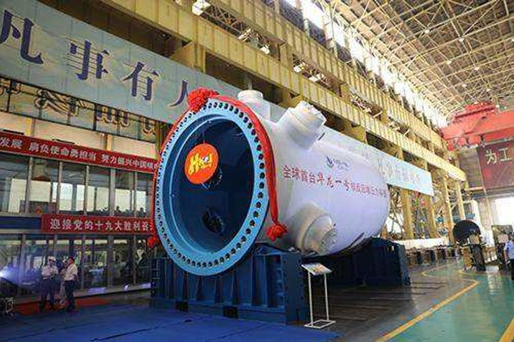 World's First Pressure Vessel for Nuclear Reactor With Hualong One Technology Is Delivered to Client