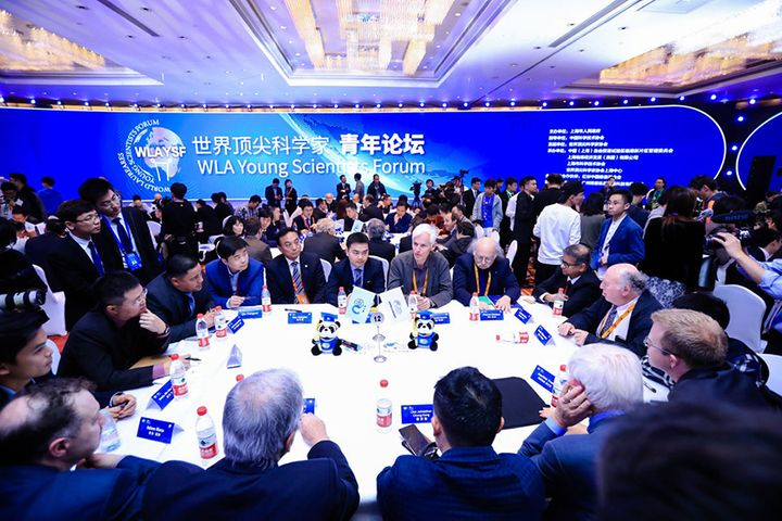World Laureates Pledge Support for Young Scientists at Shanghai Gathering